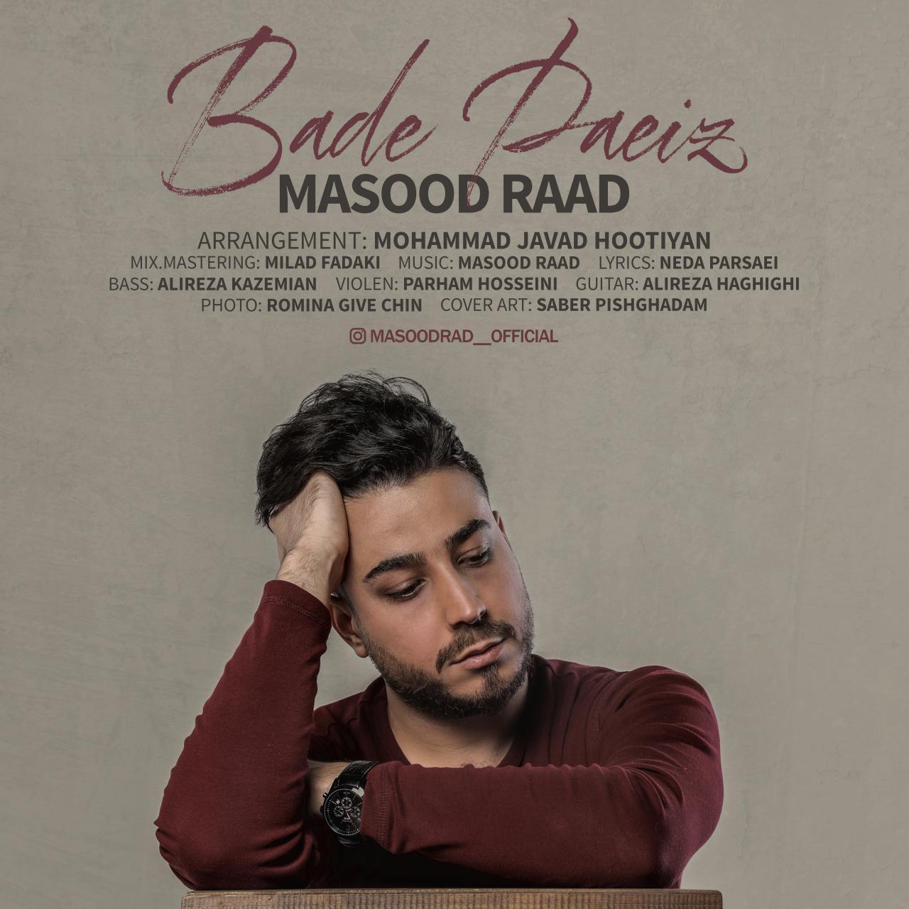 دانلود آهنگ جدید مسعود راد به نام باد پاییز