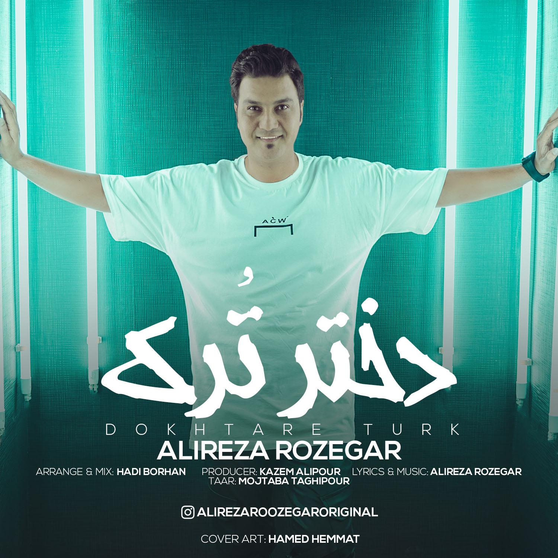 Alireza Roozegar - Dokhtare Tork