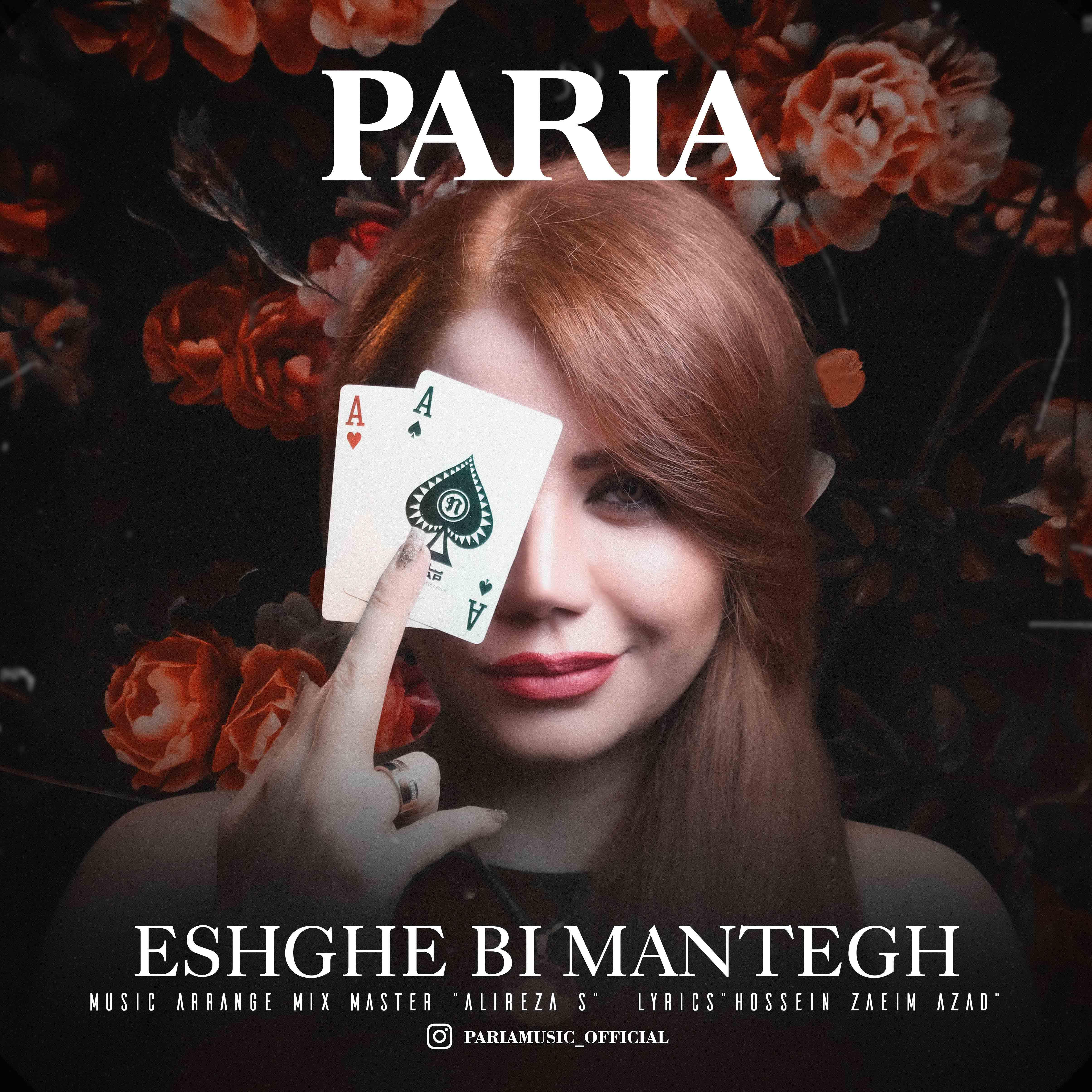Paria - Eshghe Bi Mantegh